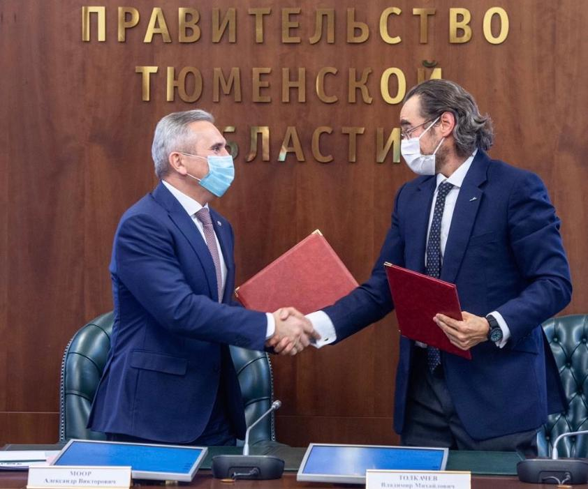 "PJSC ""GEOTECH Seismic Services"" and the Government of the Tyumen Region have signed a Cooperation Agreement"